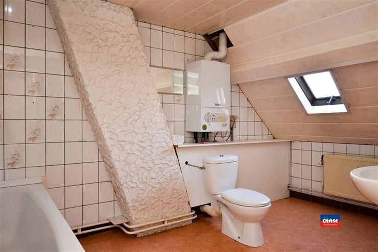 Foto 10 : Commercieel gebouw te 2660 HOBOKEN (België) - Prijs € 299.950