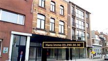 Commercieel gebouw in EKEREN