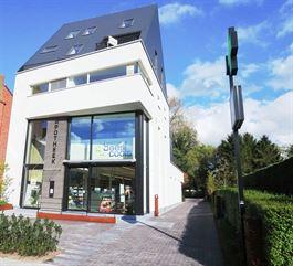 Appartement te 9190 KEMZEKE (België) - Prijs € 785